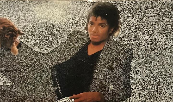 «Michael Jackson» by Graham Hill