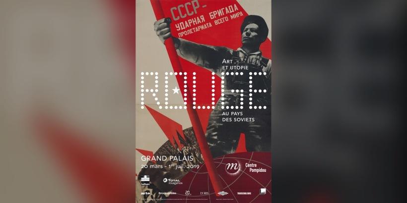 Affiche de l'exposition Gustav Klucis, reproduction d'après L'URSS est la brigade de choc du prolétariat mondial (affiche) (détail), 1931 © musée national des Arts de Lettonie, Riga