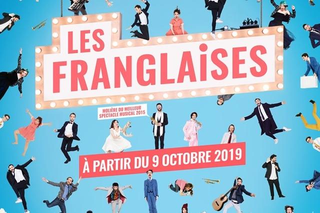 """Affiche """"Les Franglaises"""""""