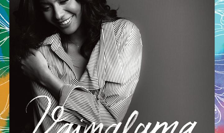 Vaimalama - Good Vaïbes (Cover Album)