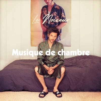 """Visuel """"Musique de chambre"""", disponible le 24 janvier 2020"""
