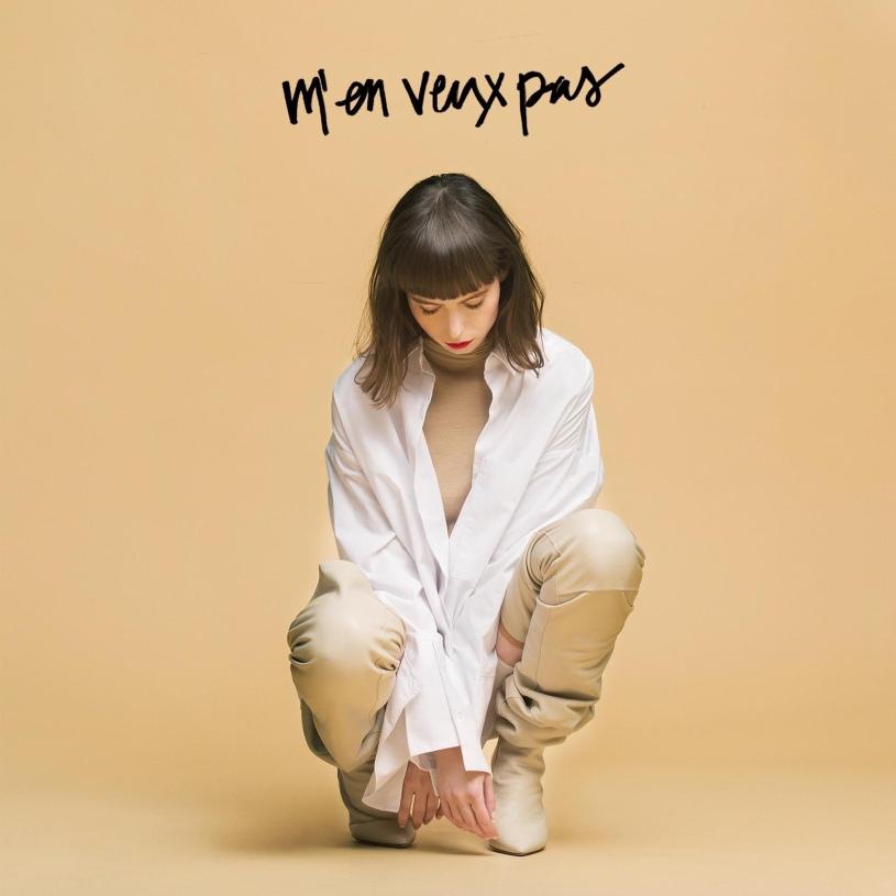 """""""M'en veux pas"""", le nouveau single de Marie-Flore. (C): Alexandre Tabaste"""