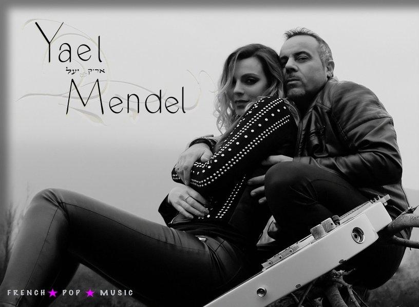 Yael Mendel