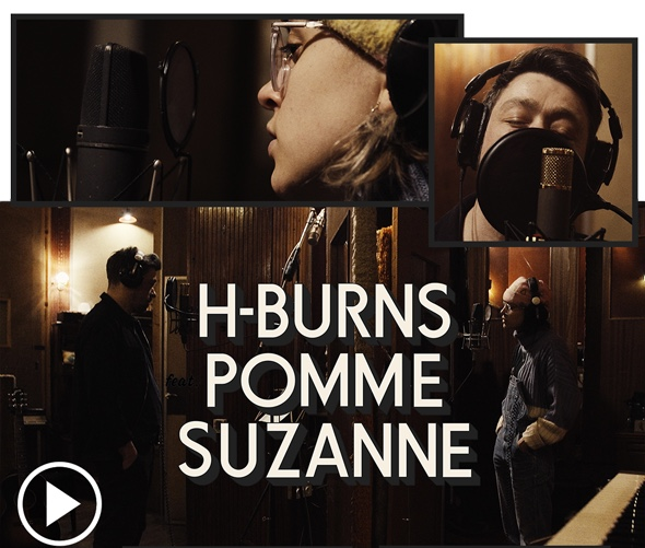 H-Burns feat Pomme - Suzanne